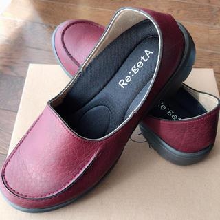 リゲッタ(Re:getA)のリゲッタ マシュマロAirローファー レッド M(ローファー/革靴)
