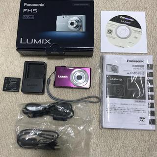 パナソニック(Panasonic)のデジカメ LUMIX パープル DMC-FH5 紫(コンパクトデジタルカメラ)