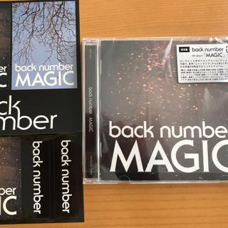 バックナンバー(BACK NUMBER)のback number MAGIC 通常盤 アルバム シール付属(ポップス/ロック(邦楽))