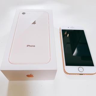 アイフォーン(iPhone)のiPhone 8 ゴールド 256GB SIMフリー(スマートフォン本体)