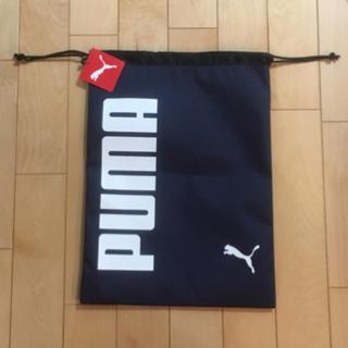 プーマ(PUMA)のPUMA  巾着(体操着入れ)