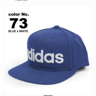 アディダス(adidas)のアディダス☆キャップ(帽子)