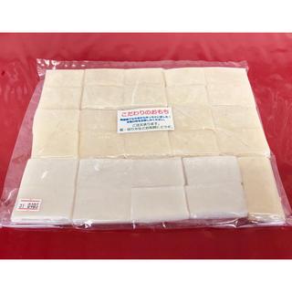 みっちゃん様専用 国産キビ餅・白餅900gセット(米/穀物)