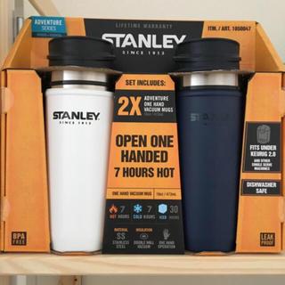 スタンレー(Stanley)のスタンレー タンブラー 2個セット(タンブラー)
