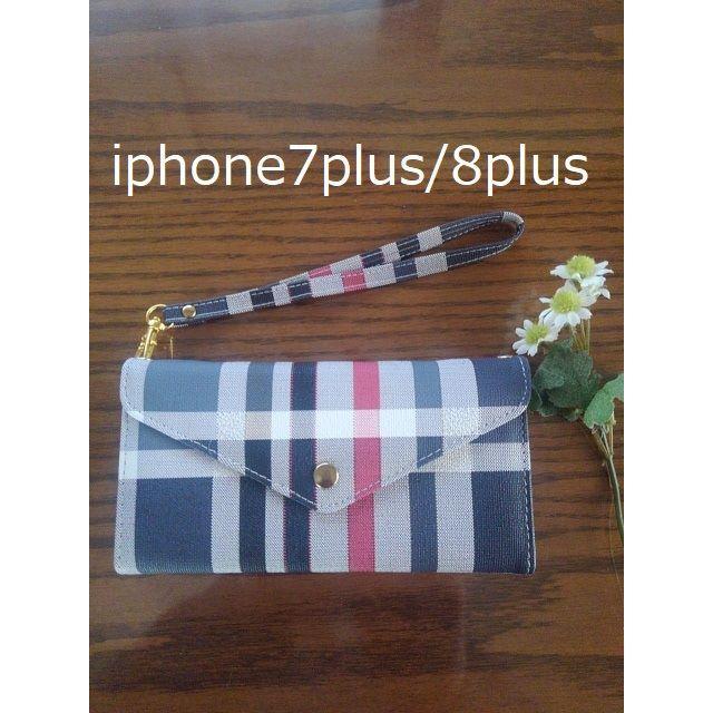ヴィトン iphone8 ケース 財布