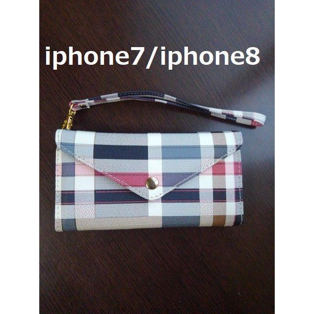 エムシーエム iphone7 ケース 激安 | アイフォン7/アイフォン8 高級 チェック グレイ  ②の通販 by らん|ラクマ