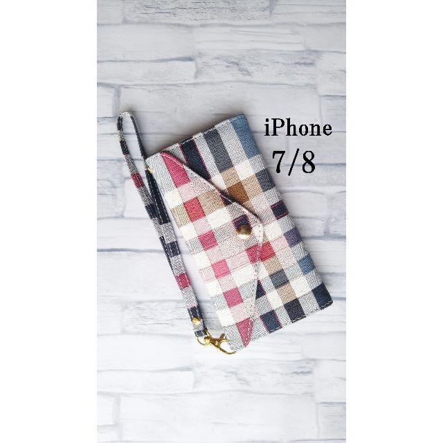 iphone7 ブラック どっち | アイフォン7/アイフォン8 高級 チェック グレイ  ④の通販 by らん|ラクマ