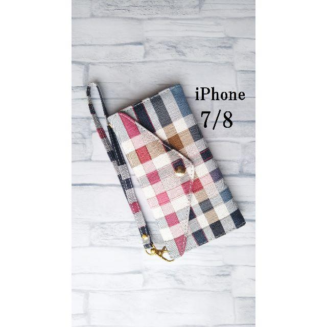 q iphone7 ケース  ゾゾタウン | アイフォン7/アイフォン8 高級 チェック グレイ  ④の通販 by らん|ラクマ