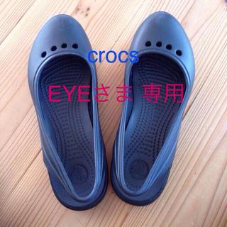クロックス(crocs)のcrocs エクササイズ(サンダル)