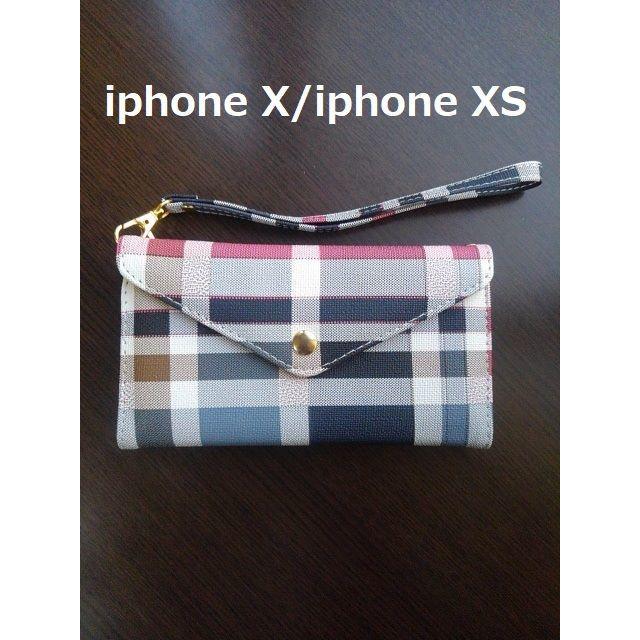 ルイヴィトン iphone8 ケース 財布