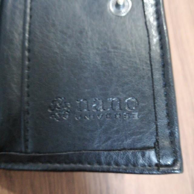 nano・universe(ナノユニバース)の未使用品 ナノ・ユニバース 三つ折りの札と定期入れ メンズのファッション小物(長財布)の商品写真