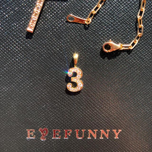 EYEFUNNY(アイファニー)の★アイファニー  ナンバー 3 k18 18K YG750 イエローゴールド★ メンズのアクセサリー(ネックレス)の商品写真