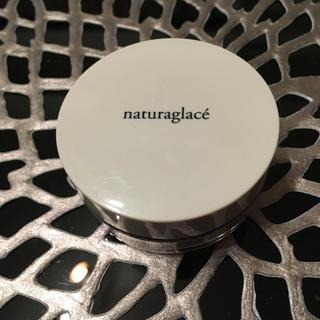 ナチュラグラッセ(naturaglace)のナチュラグラッセルースパウダー01 (ミニ) SPF40 ルーセントベージュ(フェイスパウダー)