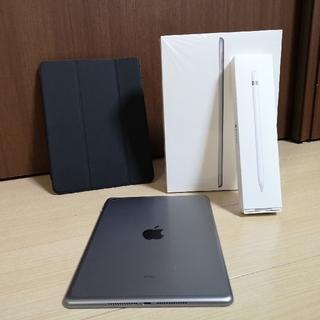 アイパッド(iPad)の【ほぼ新品】豪華おまけ付き Apple iPad 9.7 Wi-Fi 128GB(タブレット)