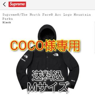 シュプリーム(Supreme)のSupreme TNF Arc Logo Mountain Parka M 黒(マウンテンパーカー)
