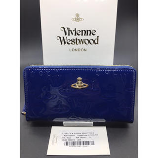ヴィヴィアンウエストウッド(Vivienne Westwood)のヴィヴィアンウエストウッド 長財布 新品 エナメル質 青 特価 ブルー(財布)