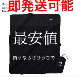 シュプリーム(Supreme)のSupreme/The North Face  Fleece Blanket(毛布)