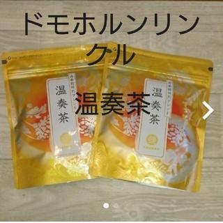 サイシュンカンセイヤクショ(再春館製薬所)のドモホルンリンクル温奏茶 (茶)