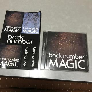 バックナンバー(BACK NUMBER)のバックナンバー マジック back number cd(ポップス/ロック(邦楽))
