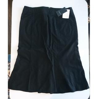 バーバリー(BURBERRY)の[新品タグ付]バーバリー スカート(ひざ丈スカート)