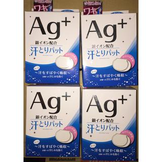 アイリスオーヤマ(アイリスオーヤマ)の新品 アイリスオーヤマ 汗とりパット Ag+ 銀イオン配合 80枚 通勤 通学(制汗/デオドラント剤)
