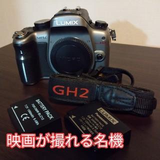 パナソニック(Panasonic)のLUMIX DMC-GH2  映画が撮れる 動画 一眼(デジタル一眼)