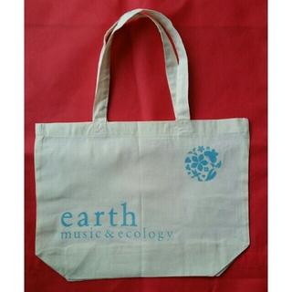 アースミュージックアンドエコロジー(earth music & ecology)のearth ショップバッグ エコバッグ(ショップ袋)