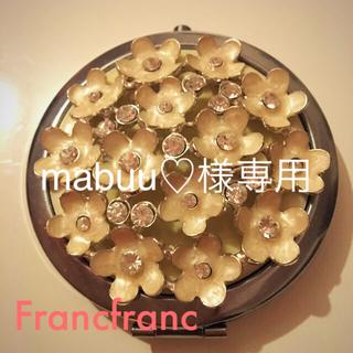 フランフラン(Francfranc)のコンパクトミラー(花柄)(ミラー)