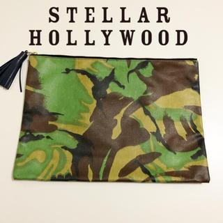 ステラハリウッド(STELLAR HOLLYWOOD)の【STELLAR HOLLYWOOD】迷彩 クラッチバッグ 美品(クラッチバッグ)