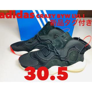 アディダス(adidas)のadidas CRAZY BYW LVL I 30.5cm 新品 クレイジー(バスケットボール)