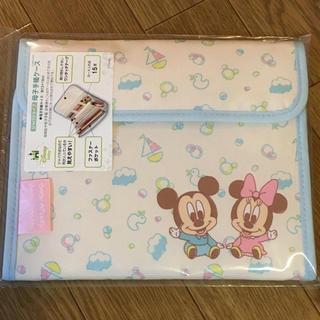 ディズニー(Disney)の♦︎新品♦︎ディズニー  マルチケース  ジャバラ式  ベビーホワイト(母子手帳ケース)