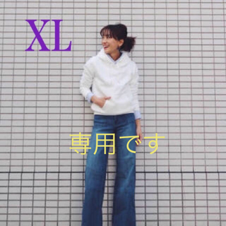 ジーユー(GU)のhaydrangea*様専用(パーカー)