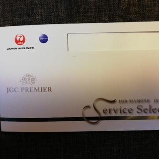 ジャル(ニホンコウクウ)(JAL(日本航空))のJAL サクララウンジクーポン(その他)