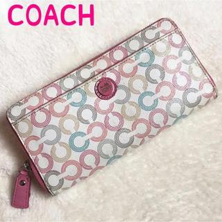 a78ff137b1e5 コーチ(COACH)のコーチ COACH 長財布 正規品 マルチカラー ピンク ウォレット(