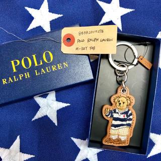 ポロラルフローレン(POLO RALPH LAUREN)のポロ ラルフローレン レザーベアーキー(キーホルダー)