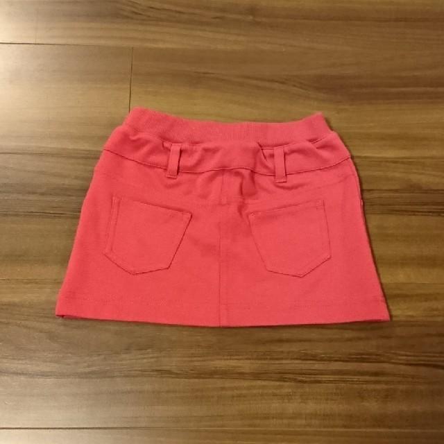 GU(ジーユー)のキッズスカート キッズ/ベビー/マタニティのキッズ服 女の子用(90cm~)(スカート)の商品写真