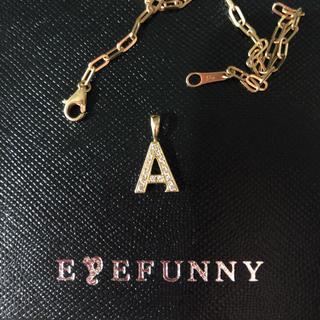 アイファニー(EYEFUNNY)の定価151,200円 EYEFUNNY アイファニー イニシャル A YG750(ネックレス)