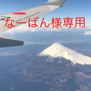 ジャル(ニホンコウクウ)(JAL(日本航空))のなーばん様専用 JAL 都道府県シール(航空機)