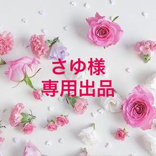 さゆ様専用出品❁(イヤリング)