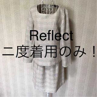 リフレクト(ReFLEcT)の★Reflect/リフレクト★二度着用のみ★セレモニースーツ9(M)(スーツ)