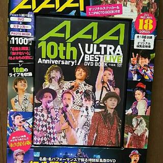タカラジマシャ(宝島社)のAAA 10th anniversary! ULTRA BEST LIVE (ミュージック)