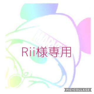 Rii様ページ(ベビーホルダー)
