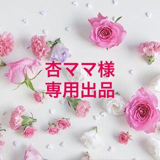 杏ママ様専用出品❁(イヤリング)