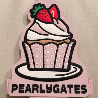パーリーゲイツ(PEARLY GATES)のパーリーゲイツ  シリコン ボールホルダー 完売品(その他)