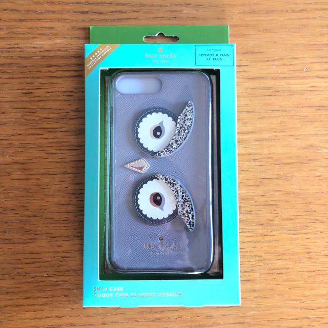 iphone7 ケース 薄い 手帳 | kate spade new york - 【sale】 kate spade 新品 iphone 8plus フクロウの通販 by nov's shop  |ケイトスペードニューヨークならラクマ