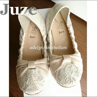 ジュゼ(Juze)のJuzeレースバレエシューズmercuryduodazzlinsnidelvis(バレエシューズ)