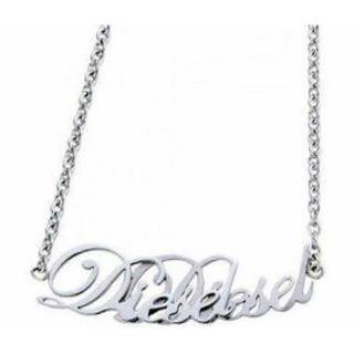 ディーゼル(DIESEL)のDIESEL silver accessory (ネックレス)