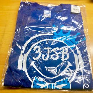 サンダイメジェイソウルブラザーズ(三代目 J Soul Brothers)の三代目JSB💙BLUEPLANET ライブTシャツ(Tシャツ(半袖/袖なし))