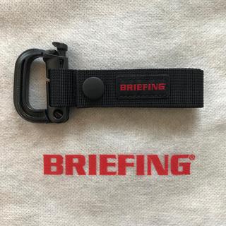ブリーフィング(BRIEFING)のBRIEFING グリムロック ブラック(キーホルダー)