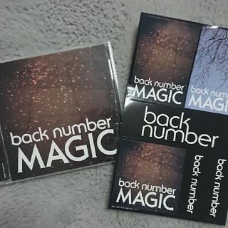 バックナンバー(BACK NUMBER)のback number MAGIC バックナンバー(ポップス/ロック(邦楽))